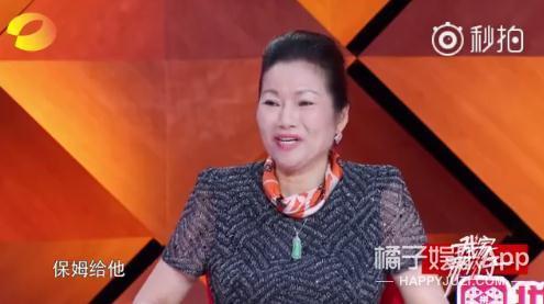 汪苏泷回应假吹   陈学冬上节目被大姨吐槽