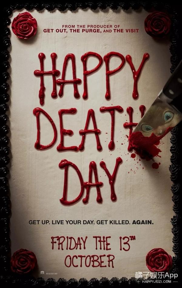 生日=忌日?无限轮回永远被杀,这部最有趣的恐怖片出续集啦