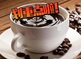咖啡使你变丑?关乎颜值的咖啡知识你该知道了!