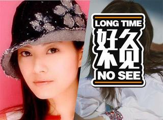 还记得唱《我是女生》的徐怀钰吗?她现在长这样