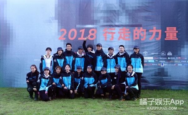 2018行走的力量正式出发,陈坤说:跟我走