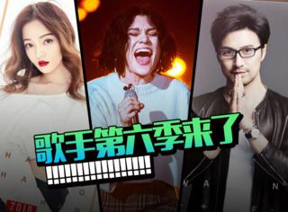总导演洪涛哭了,《歌手》第六季有这么惨吗?