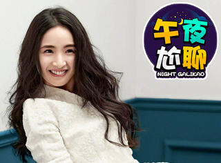 林依晨、赵丽颖...提名你们心中最有少女感的女星吧?