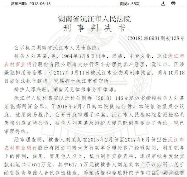彭于晏周冬雨获最佳男女演员 薛之谦方发布诽谤声明