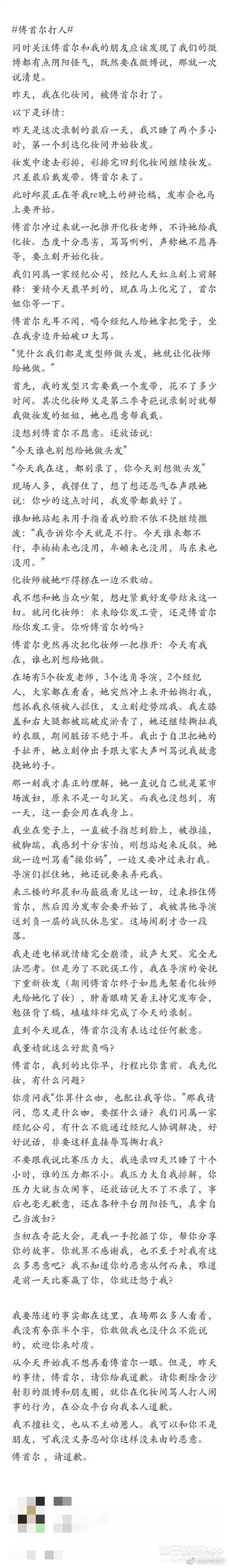 刘强东性侵案调查初步完成 大张伟首次承认结婚