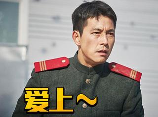 《辩护人》导演时隔4年出新作,看完重新爱上郑雨盛!