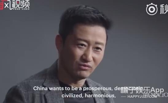 美国记者采访问中国电影是否会超越好莱坞,吴京笑答:不远了