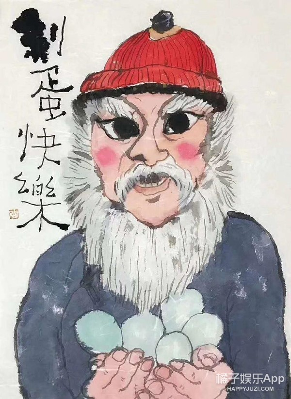 他是不是流量最大的老艺术家?