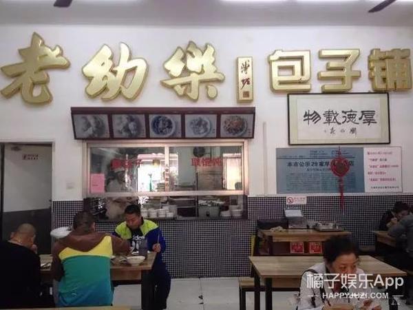 去天津别再吃狗不理包子了,想吃包子得去这几家!
