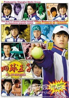 还记得《网球王子》龙崎樱乃吗?她现在长这样