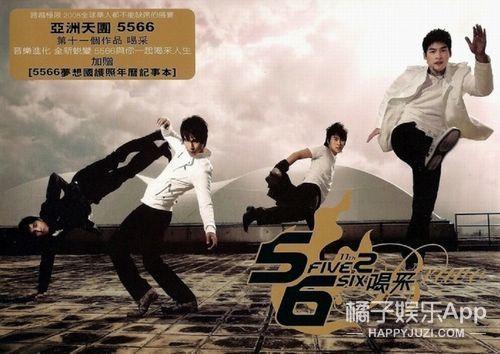 还记得台湾男团5566里的孙协志吗?他现在长这样
