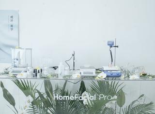HomeFacialPro打造梦幻黑白空间诠释成分美学