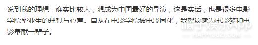 原定9部电影扎堆春节档,3部出逃,6部开启预售仅一部过亿