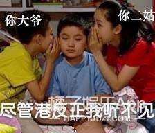 快接,肖战和许魏洲要和你爸妈视频了!