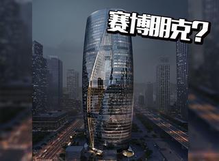 帝都这栋楼扭出世界最高中庭,2018值得期待的九大建筑