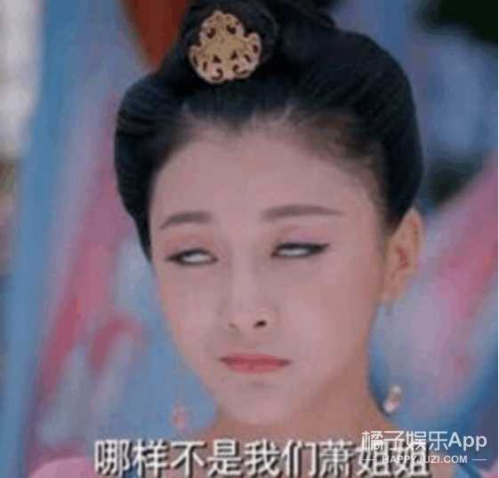 还记得《武媚娘传奇》中爱翻白眼的萧才人吗?她现在长这样