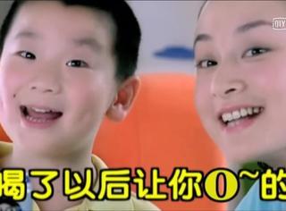 还记得O泡果奶广告里的小男孩吗?他长大变这样了!