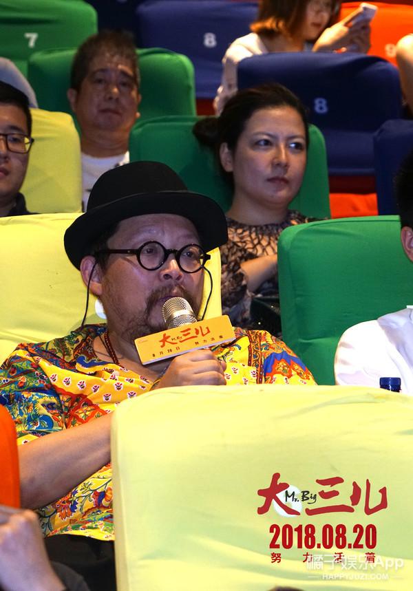 真实电影《大三儿》在京首映 主创分享幕后秘辛