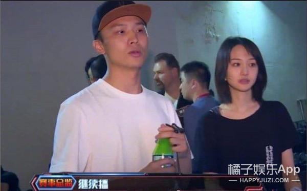 郑爽疑似新恋情曝光!男方是《铁甲》的赛事总监?