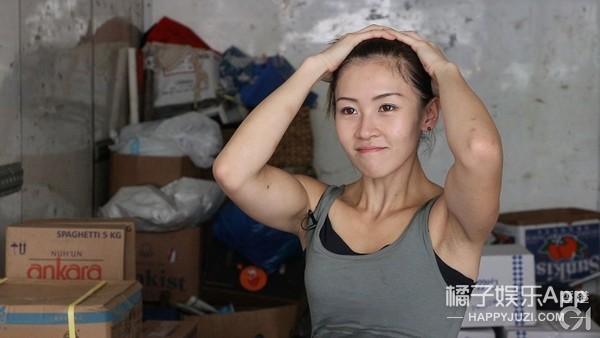 """她被称为""""港版劳拉"""",据说是全香港最美的搬运工?"""
