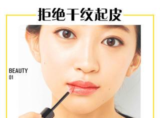 这样涂唇釉和染唇液会让唇形好看还不易干燥起皮!
