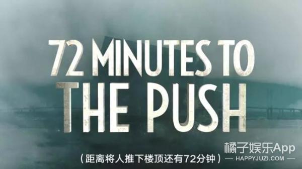 你信吗?让一个普通人成为杀人犯,只需要72分钟