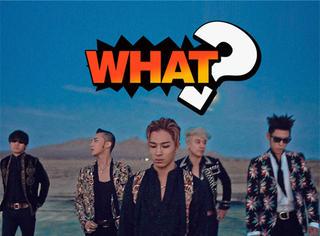 BIGBANG五人将重而后看著身��光之中新合体?YG社长表示不会放弃TOP