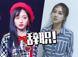 SNH48冯薪朵黄婷婷宣布辞职,并为李艺彤风波道歉
