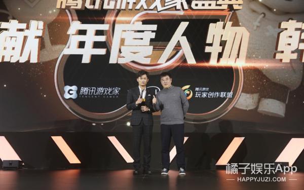 2018腾讯游戏家盛典顺利举办,传递玩家正向精神价值
