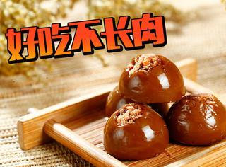 日本超人气低脂小零食,嘴巴的空虚用它们填满
