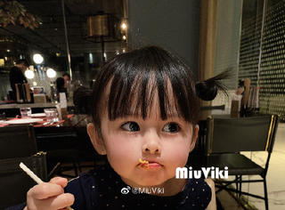爹是真的渣,但女儿是真可爱!