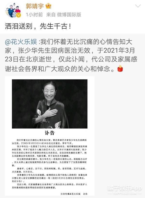北京南城胡同那個老太太走了…