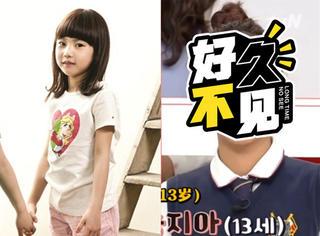 还记得韩版《爸哪》的宋智雅吗,她现在长成小美女了