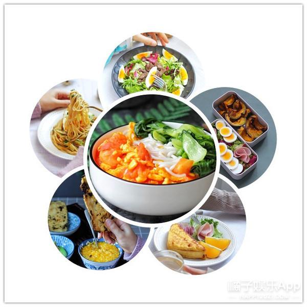 """【社区达人秀】一封给""""胃""""的表白信,早餐打卡惊艳了!"""