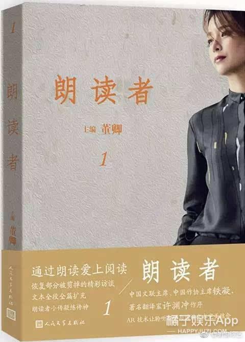 昆凌和小周周穿亲子装 《爱情公寓》电影版定档8.10