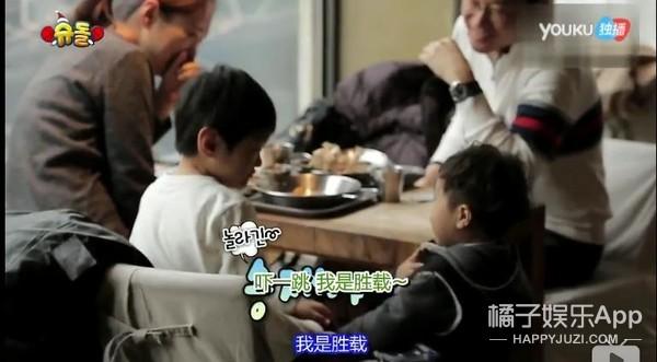 元祖偶像男团的成员带娃上节目,这孩子简直就是韩版嗯哼