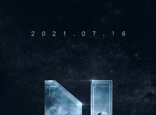 INTO1携首张专辑曲亮相成团发布会