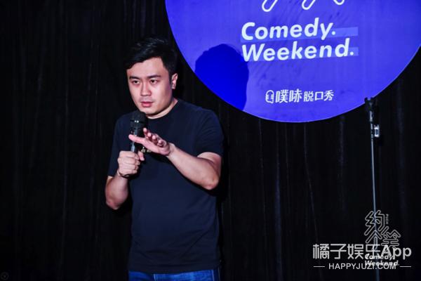 """笑果文化首创喜剧周末 激活年轻人""""嗨玩因子"""""""