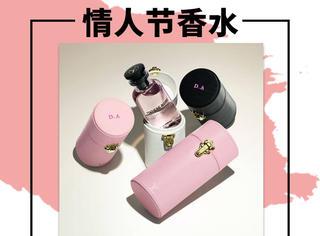 粉嫩香水要不要来一瓶?