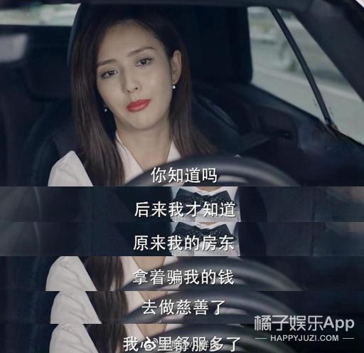 先別著急保護中國女孩了,先學會尊重女孩吧...