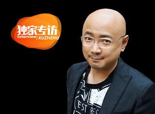 专访徐峥:我天天都会面对很多中年危机的问题