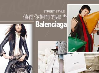 掠过巴黎世家的棉被袋,机车包、三角包等都值得拥有!