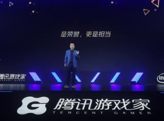 2018騰訊游戲家盛典順利舉辦,傳遞玩家正向精神價值