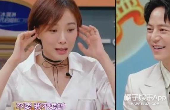 她说为了合作给秦岚演宫女也行?