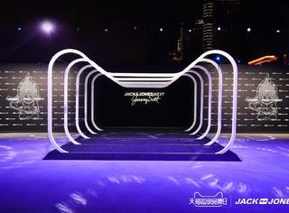 JACK & JONES天貓超級品牌日 北歐時尚強勢回歸