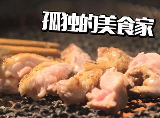 旭川新子烧配蘑菇热汤,大雪夜一个人最幸福的宴会