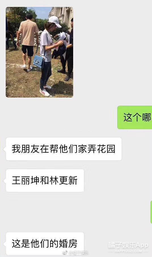 LadyGaga自曝订婚  黄嘉伟出轨事件小三疑自杀