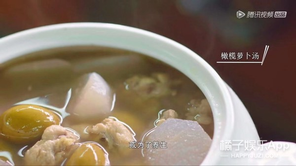 《舌尖》导演这回出手…看完想去潮汕胡吃海喝一个月