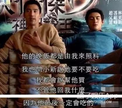 看完赵又廷发的这条微博,林更新和王丽坤也算坐实恋情了吧!