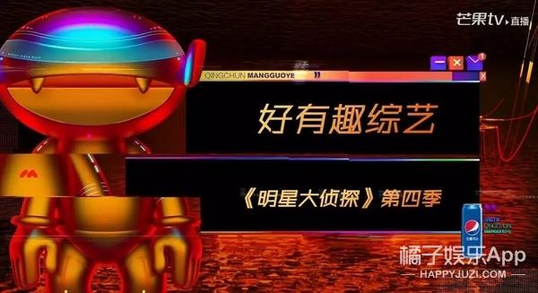 朱一龙陈立农破次元同框  朱丹晒与周一围合影